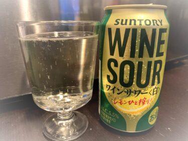 お手軽にスパークリングワインを飲もう!サントリーのワインサワー白をレビュー