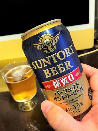 パーフェクトサントリービールはコクのある糖質ゼロ!